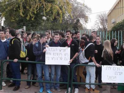 הפגנת התלמידים בשערי בית הספר