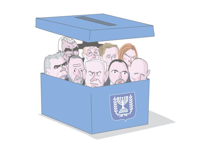 דרוש מנהיג מחוץ לקופסה...    איור: עמוס בידרמן, הארץ