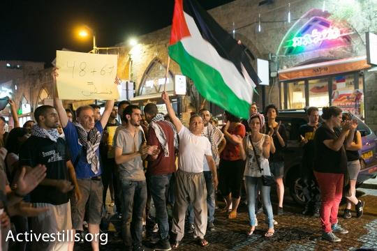 הפגנה של ערביי יפו. 6.10.2015. צילום: אורן זיו .Activestills